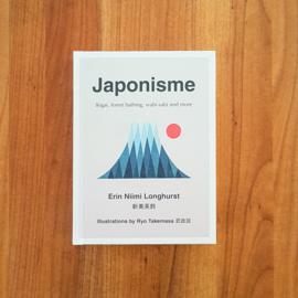'Japonisme' - Erin Niimi Longhurst
