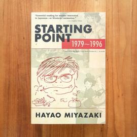 'Starting Point 1979-1996' - Hayao Miyazaki