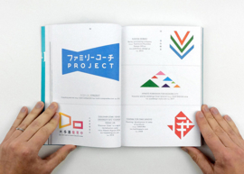 'Logos from Japan' - Counter Print