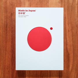 'Made in Japan' - Victionary