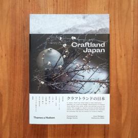 'Craftland Japan' - Uwe Röttgen | Katharina Zettl