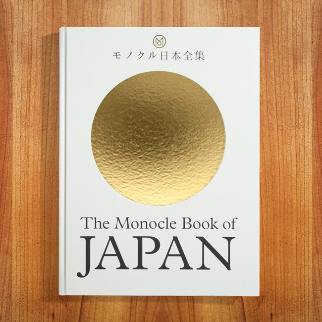 'The Monocle Book of Japan' - Monocle
