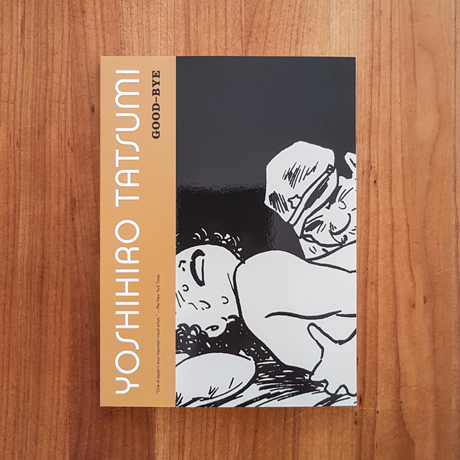 'Good-Bye' - Yoshihiro Tatsumi