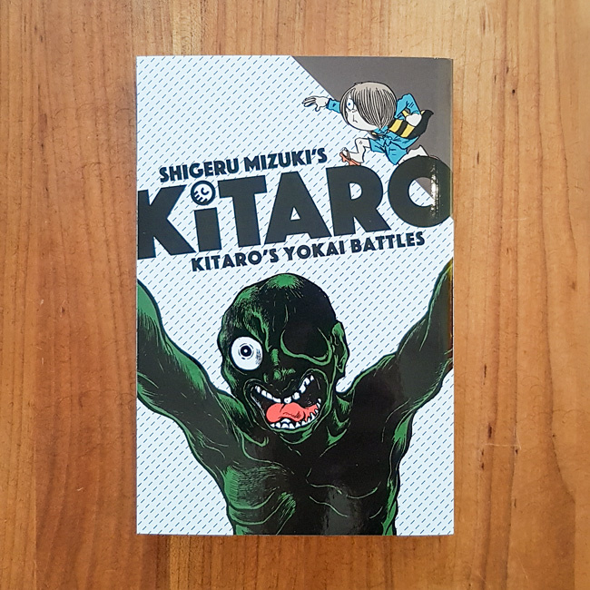 'Kitaro's Yokai Battles' - Shigeru Mizuki
