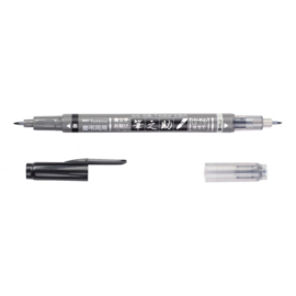 Tombow Fudenosuke brush pen soft twin - WS-TBS