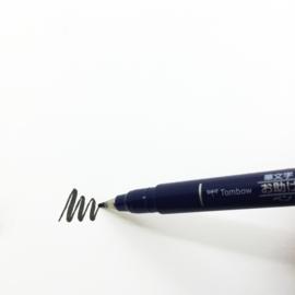 Tombow Fudenosuke Brush Pen / kalligrafie - hard WS-BH - zwart