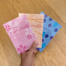 Set van 3 ansichtkaarten - Japanse taal