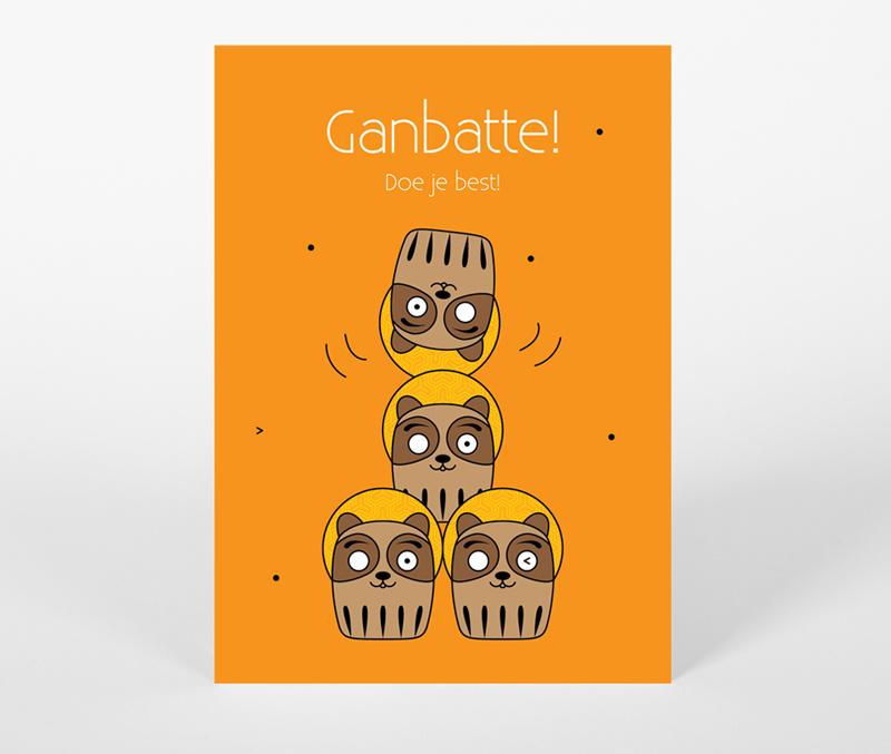 Ansichtkaart Ganbatte - Doe je best