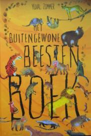 Lemniscaat | Het buitengewone beesten boek | Yuval Zommer