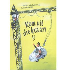 Lemniscaat | Kom Uit Die Kraan | Tjibbe Veldkamp & Alice Hoogstad