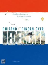 Lemniscaat | Duizend dingen over Nederland