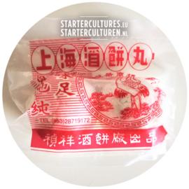 Chinese yeast balls (Jing Bau, Ragi balls)