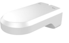 HikVision 4x zoom Full HD draaibare camera inclusief beugel & PoE + geluid