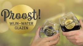 Proost Wijn/Water Glas (Bedankt voor een Geweldig Schooljaar)