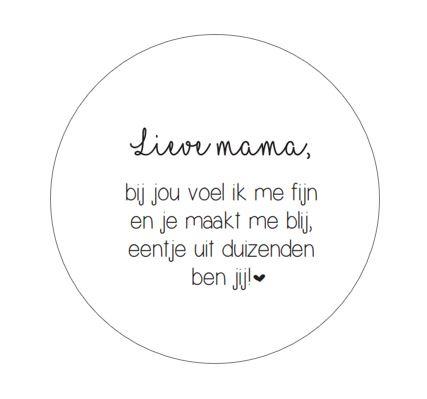 WOONCIRKEL   Mama - 20 cm