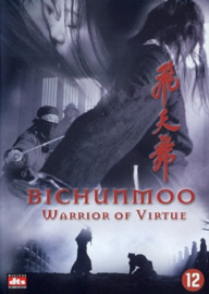 Bichunmoo warrior of virtue