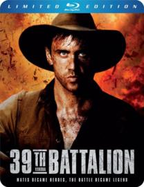 39th Battallion Steelcase)
