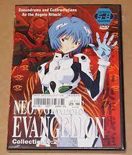 Evangelion - Neon Genesis eps. 5 t/m 8