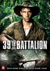 39th Battallion