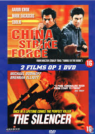 China strike force/Silencer