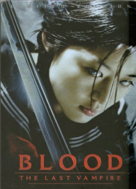 Blood (Steelcase)