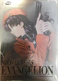 Neon Genesis Evangelion - platinum: 04
