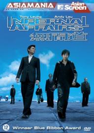 Infernal affairs 1
