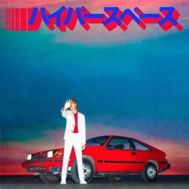 """Beck - Uneventful days (3"""")"""