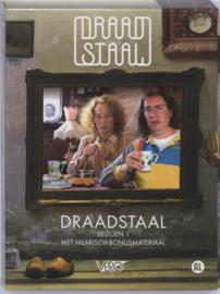 Draadstaal - 1e seizoen