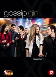 Gossip girl - 1e seizoen