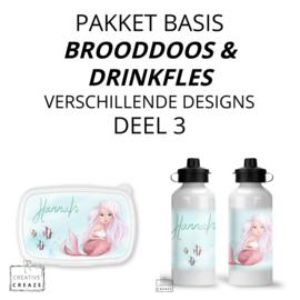 Pakket basic | Brooddoos en drinkfles| verschillende designs mogelijk | deel 3