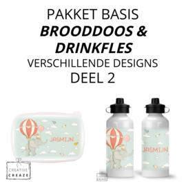 Pakket basic | Brooddoos en drinkfles | verschillende designs mogelijk | deel 2