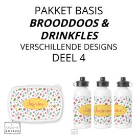 Pakket basic | Brooddoos en drinkfles | verschillende designs mogelijk | deel 4