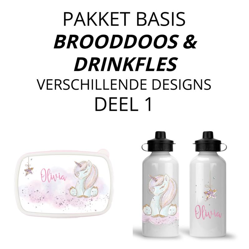Pakket basic | Brooddoos en drinkfles | verschillende designs mogelijk | deel 1