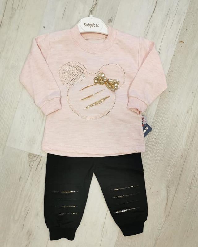 Fashion Glam  Minnie Gold {Laatste Setjes}