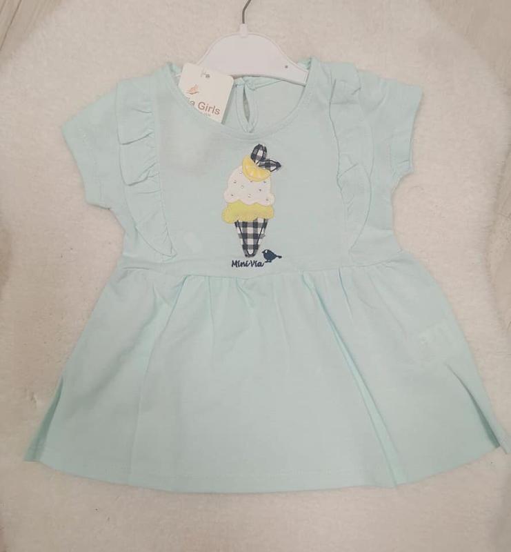 Summer Ice Cream Dress