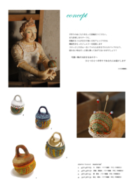 mixed keramiek, metaal, glas en houten