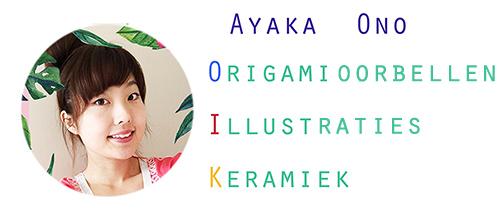 AyakaOno