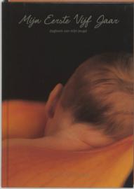 MIJN EERSTE VIJF JAAR, ORANJE dagboek van mijn jeugd ,  Anne Geddes