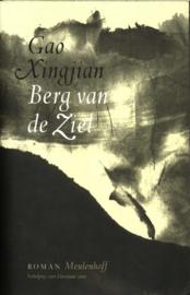 Berg Van De Ziel ,  Gao Xingjian