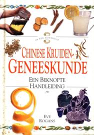 Chinese kruiden geneeskunde ,  Rogans E. Serie: In een Notendop
