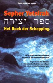 Het Boek Der Schepping , Rabbī ʿAqīvaʾ ben Yōsef
