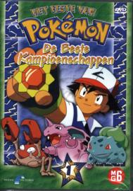 Pokemon - Beste Kampioenschappen , Stan Hart