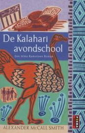 De Kalahari avondschool, een Mma Ramotswe Roman