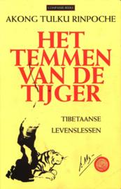 Het temmen van de tijger Tibetaanse levenslessen , Akong Tulku Rinpoche  Serie: Compassie-reeks