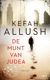 De munt van Judea , Kefah Allush