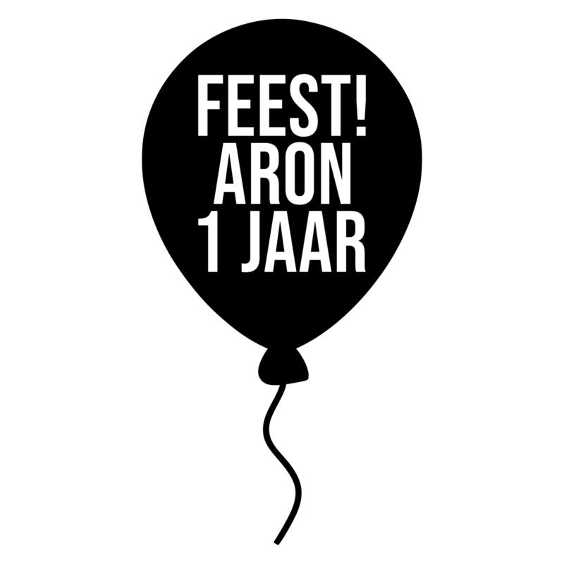Hoera - ballon | raamsticker