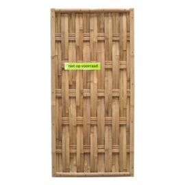 Gevlochten Bamboescherm 90 x 180 cm