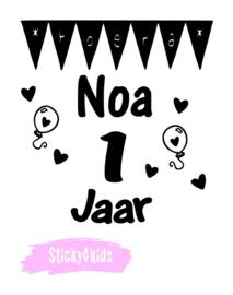 Partyshirt - Hoera 'naam' 1 jaar ballonnen en hartjes