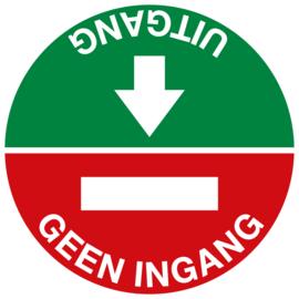 Straatstickers Uitgang - Geen Ingang, formaat ø 45 cm.